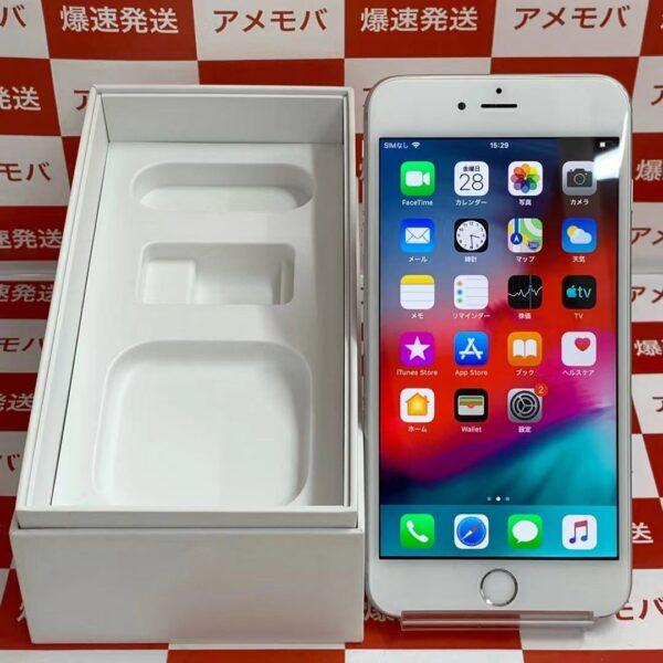 iPhone6 Plus docomo 16GB MGA92J/A A1524-正面