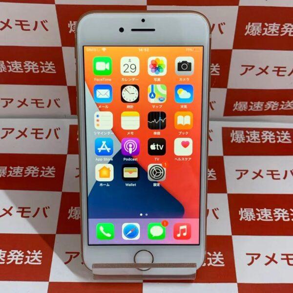 iPhone8 Apple版SIMフリー 64GB MQ7A2J/A A1906-正面