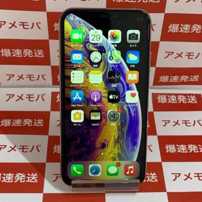 iPhoneXS SoftBank版SIMフリー 256GB NTE12J/A A2098