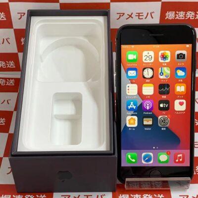 iPhone8 SoftBank版SIMフリー 256GB NQ842J/A A1906