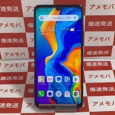 HUAWEI P30 lite Y!mobile 64GB SIMロック解除済み MAR-LX2J