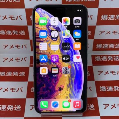 iPhoneXS docomo版SIMフリー 256GB NTE12J/A A2098