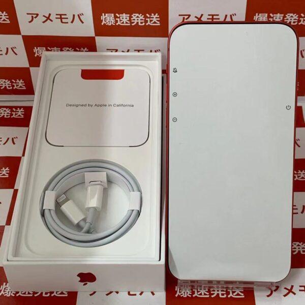 iPhone12 Y!mobile版SIMフリー 64GB MGHQ3J/A A2402-正面