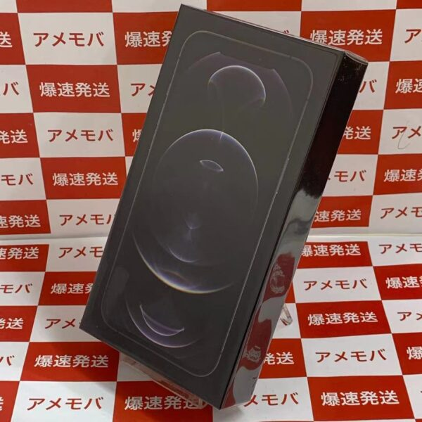 iPhone12 Pro Max 256GB Apple版SIMフリー MGCY3J/A A2410正面