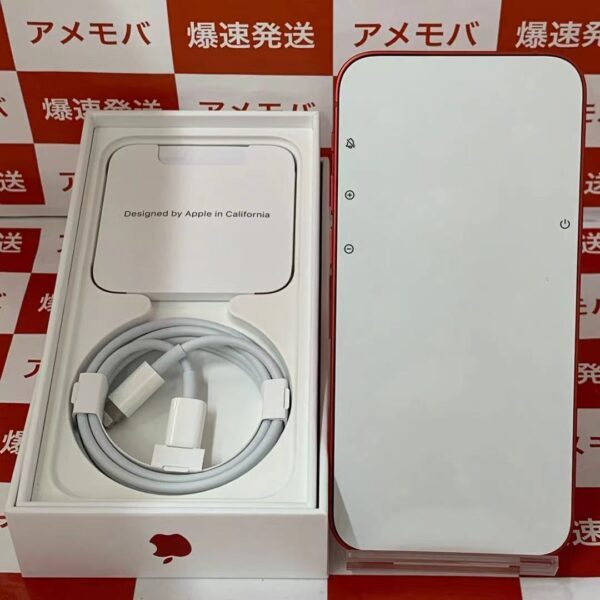 iPhone12 mini SoftBank版SIMフリー 64GB MGAE3J/A A2398-正面
