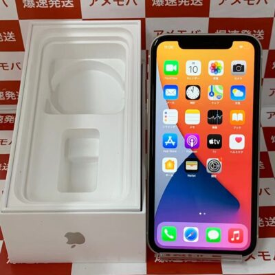 iPhone11 au版SIMフリー 256GB MWM82J/A A2221