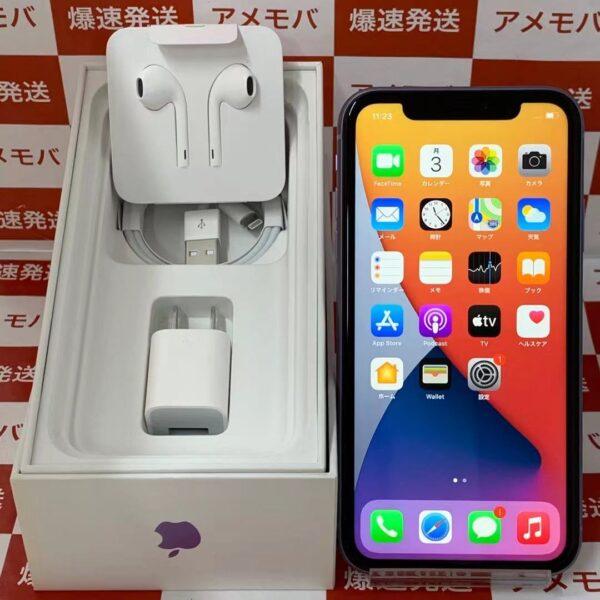 iPhone11 Apple版SIMフリー 256GB MWMC2J/A A2221-正面