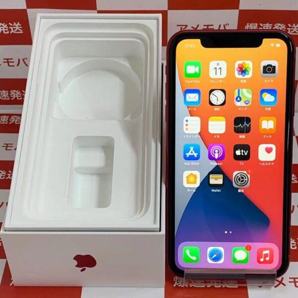 iPhone11 SoftBank版SIMフリー 64GB MWLV2J/A A2221-正面