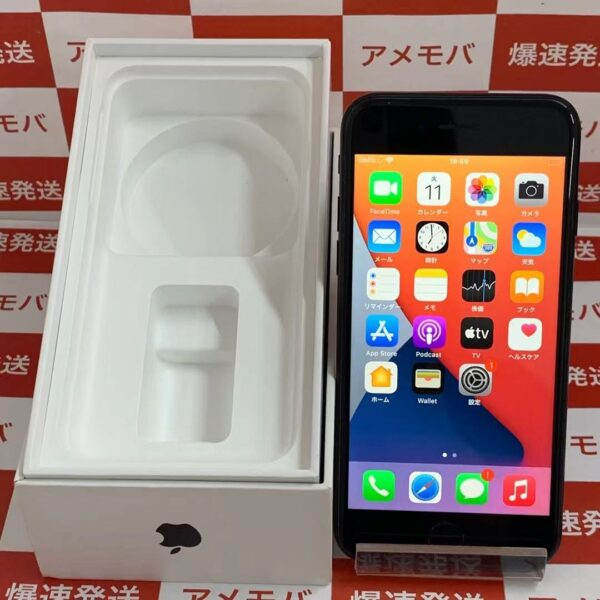 iPhone7 SoftBank版SIMフリー 128GB MNCK2J/A A1779-正面