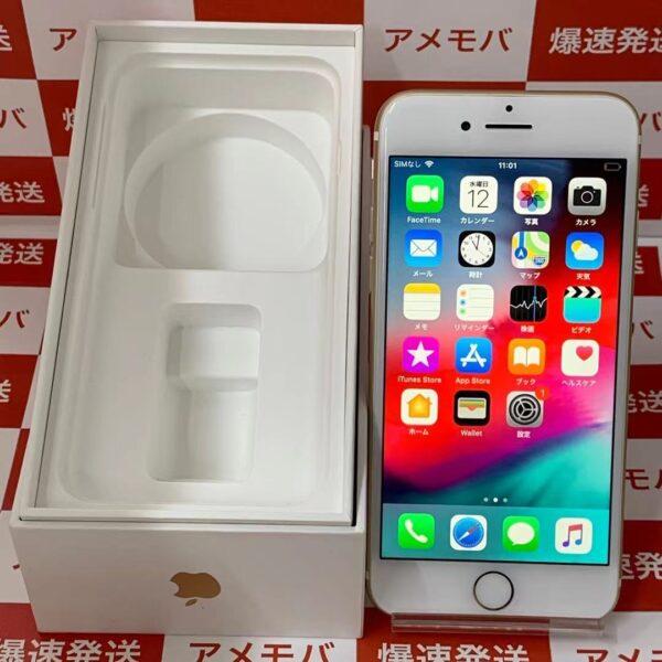 iPhone7 docomo版SIMフリー 256GB MNCT2J/A A1779-正面
