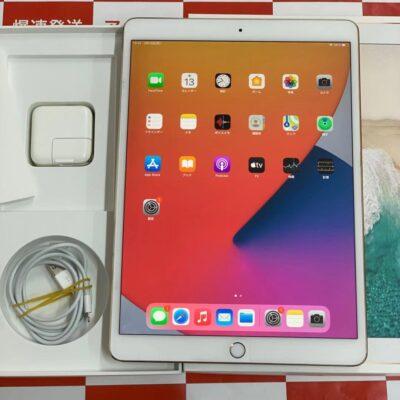 iPad Pro 10.5インチ SoftBank版SIMフリー 64GB MQF12J/A A1709