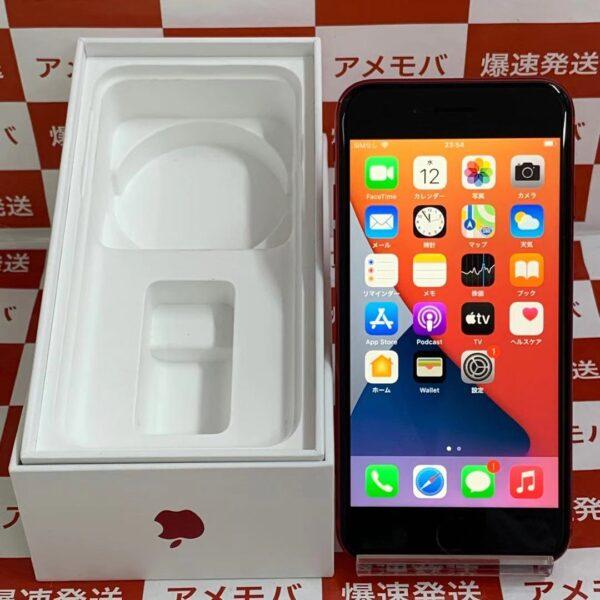 iPhoneSE 第2世代 UQmobile版SIMフリー 128GB MXD22J/A A2296-正面