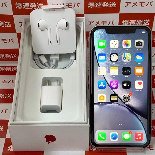 iPhoneXR au版SIMフリー 256GB NT0W2J/A A2106-正面