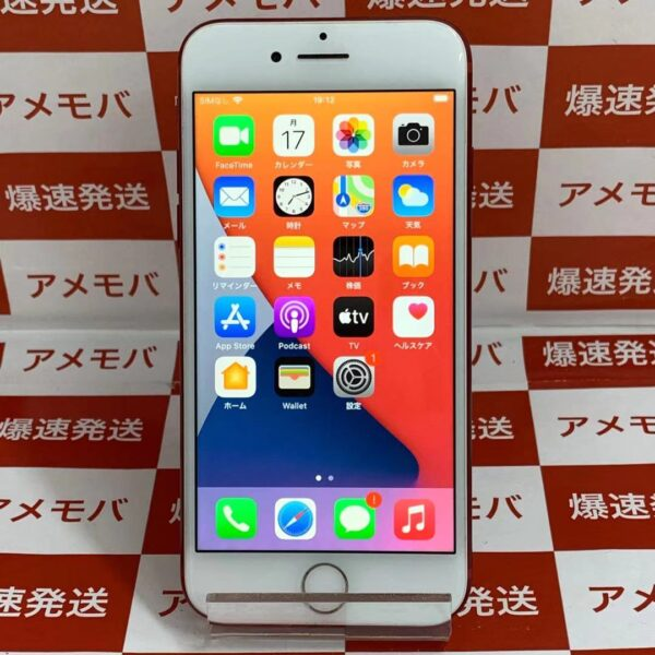 iPhone7 au版SIMフリー 128GB MPRX2J/A A1779-正面