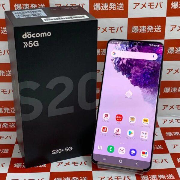 Galaxy S20+ 5G SC-52A docomo 128GB SIMロック解除済み-正面