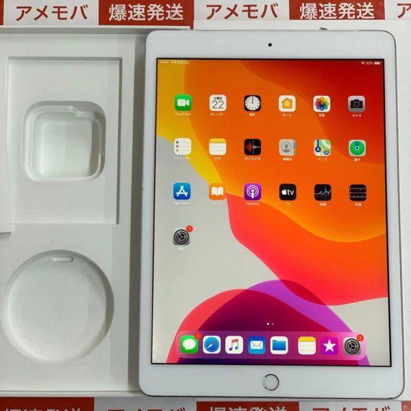 iPad 第7世代 SoftBank版SIMフリー 32GB MW6C2J/A A2198 訳あり品-正面