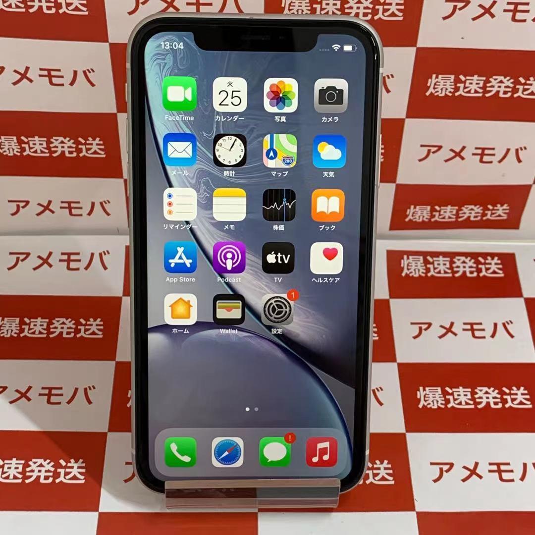 iPhone XR 64GB au [ホワイト]