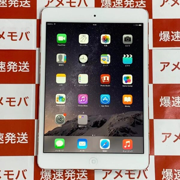 iPad mini 2 au 16GB ME814JA/A A1490-正面