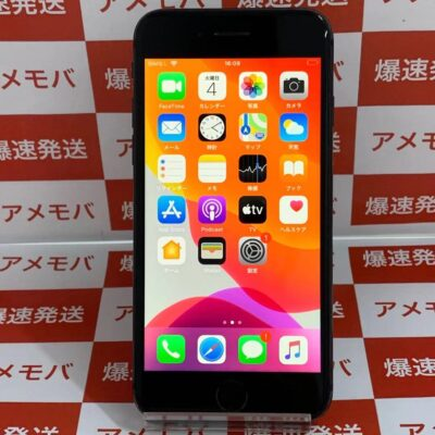 iPhone8 SoftBank版SIMフリー 256GB MQ842J/A A1906