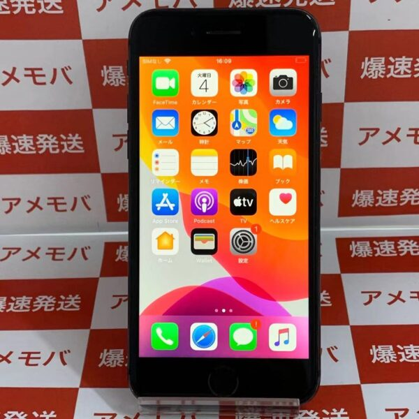iPhone8 SoftBank版SIMフリー 256GB MQ842J/A A1906-正面