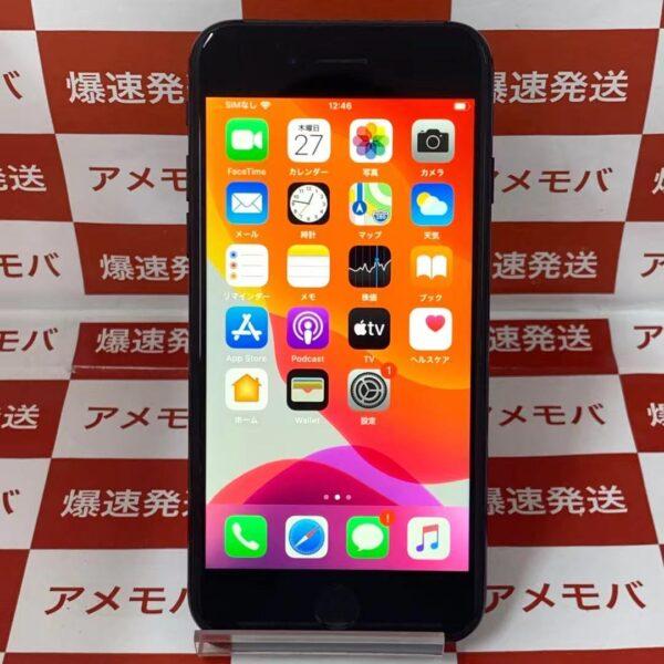iPhone7 docomo版SIMフリー 128GB MNCP2J/A A1779-正面
