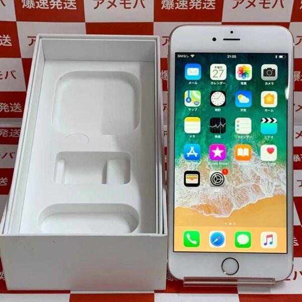 iPhone6s Plus SoftBank版SIMフリー 64GB NKU92J/A A1687-正面