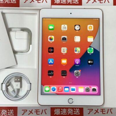 iPad mini 5 au版SIMフリー 64GB MUX72J/A A2124