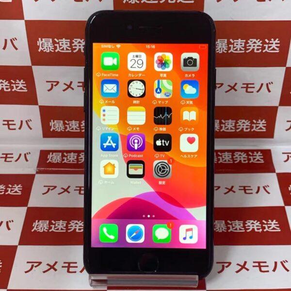 iPhone7 docomo版SIMフリー 128GB NNCP2J/A A1779-正面