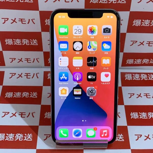 iPhoneX docomo版SIMフリー 64GB MQAY2J/A A19062-正面