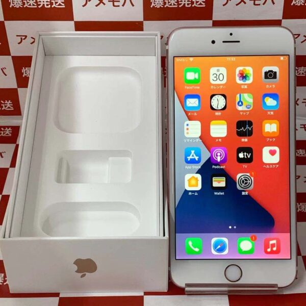iPhone6s Plus SoftBank版SIMフリー 64GB MKU92J/A A1687-正面