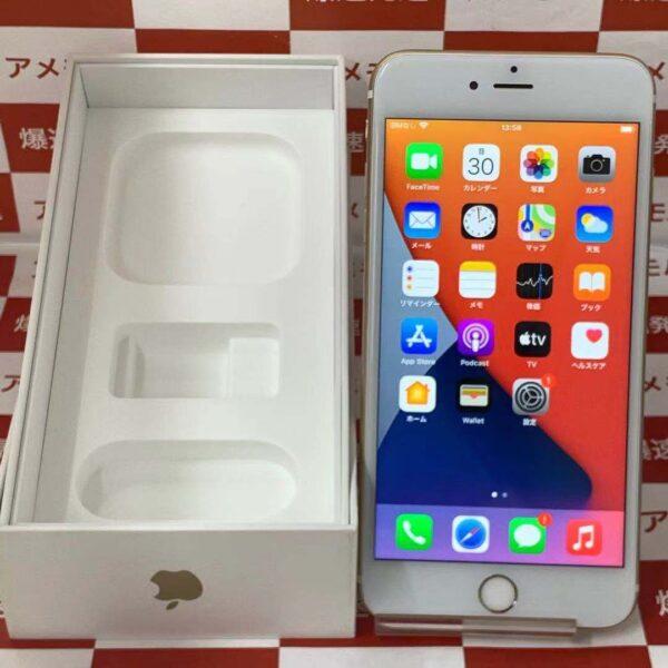 iPhone6s Plus Apple版SIMフリー 128GB MKUF2J/A A1687-正面