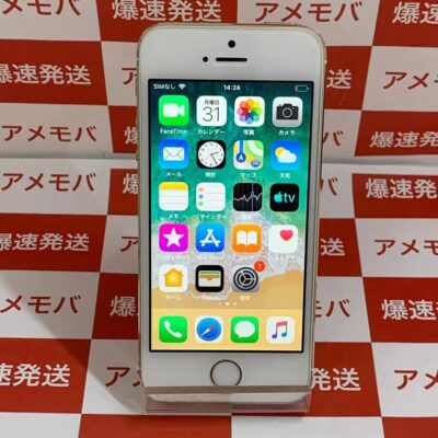 iPhone5s docomo 32GB ME337J/A A1453