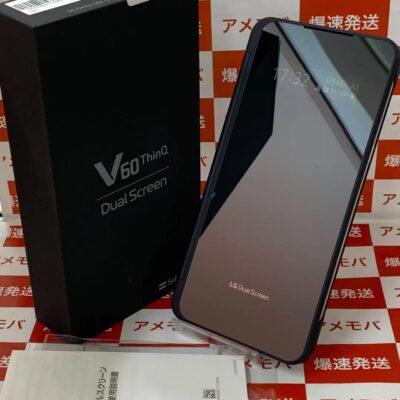 LG V60 ThinQ 5G SoftBank 128GB SIMロック解除済み