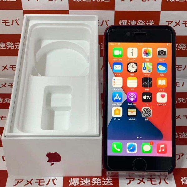 iPhoneSE 第2世代 docomo版SIMフリー 64GB MX9U2J/A A2296-正面