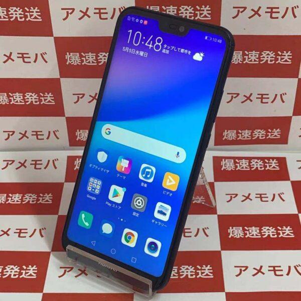 HUAWEI P20 lite SIMフリー 32GB Mineo版 ANE-LX2J-正面