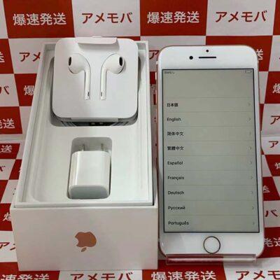 iPhone7 SoftBank版SIMフリー 32GB NNCJ2J/A A1799