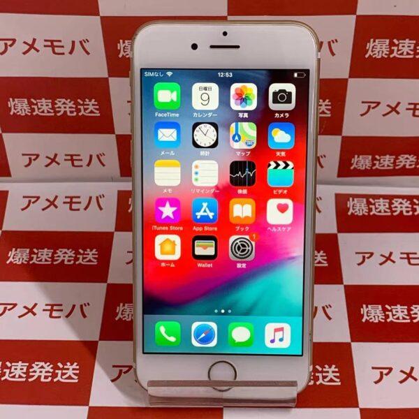 iPhone6s SoftBank版SIMフリー 64GB MKQQ2J/A A1688-正面