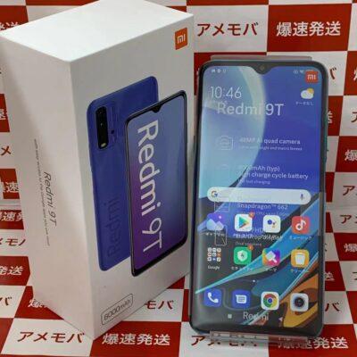 Redmi 9T SIMフリー 64GB SIMロック解除済み
