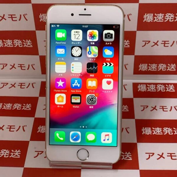iPhone6 docomo 64GB MG4J2J/A A1586-正面