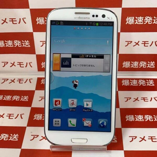 GALAXY S III SC-06D docomo 32GB -正面