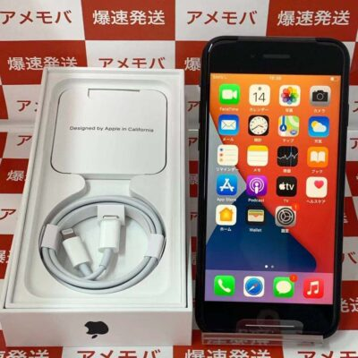 iPhoneSE 第2世代 docomo版SIMフリー 64GB MHGP3J/A A2296