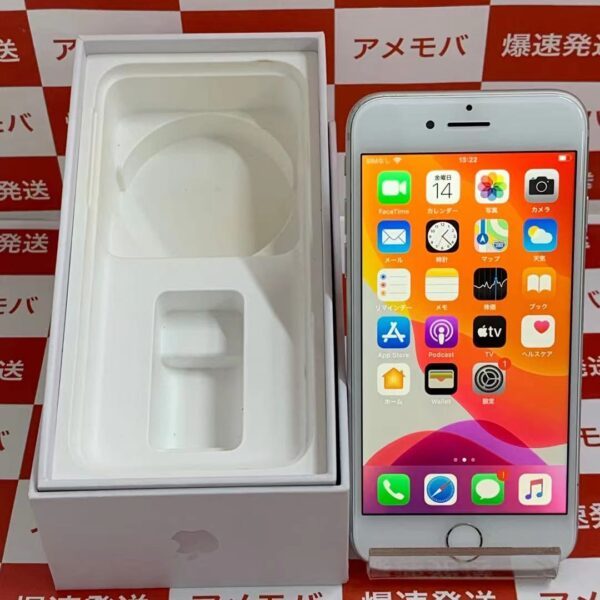 iPhone8 SoftBank版SIMフリー 256GB MQ852J/A A1906-正面
