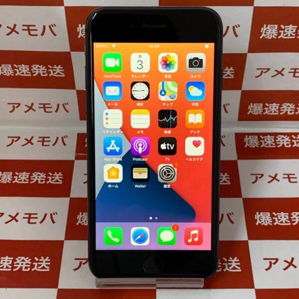 iPhone8 SoftBank版SIMフリー 64GB MQ782J/A A1906-正面