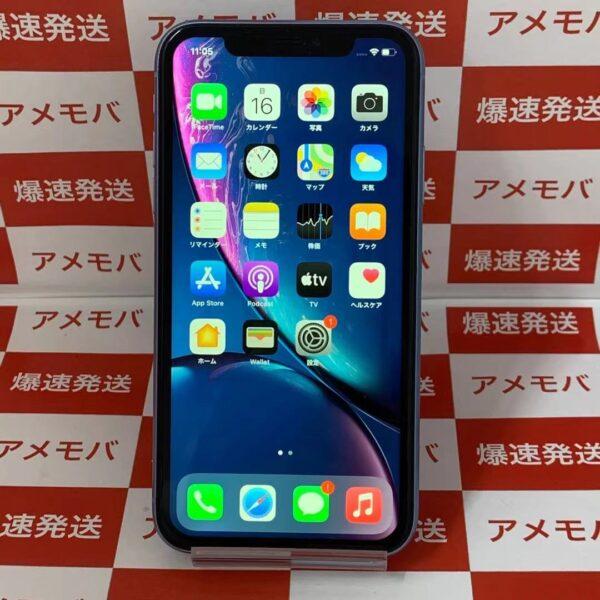 iPhoneXR SoftBank版SIMフリー 64GB MT0E2J/A A2106-正面