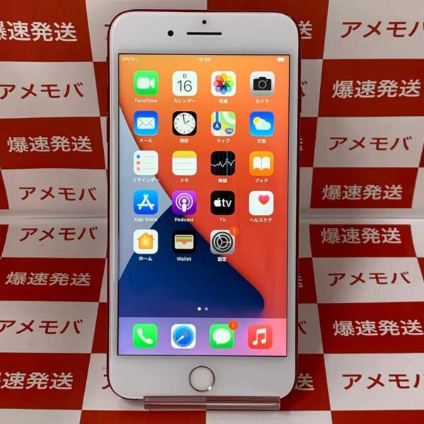 iPhone7 Plus SoftBank版SIMフリー 128GB MPR22J/A A1785-正面