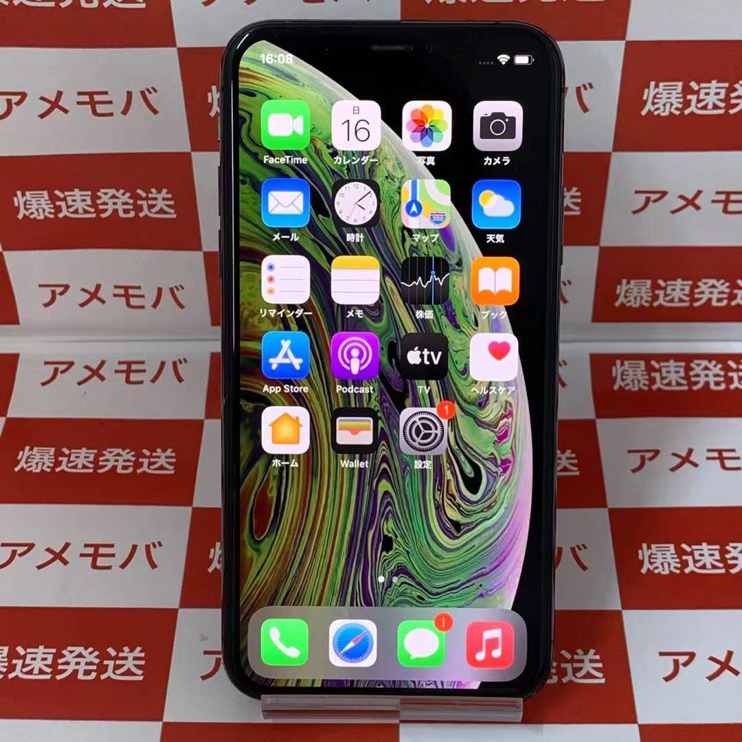 iPhone XS 256GB au [スペースグレイ]