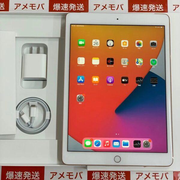iPad 第8世代 au版SIMフリー 32GB MYMK2J/A A2429正面