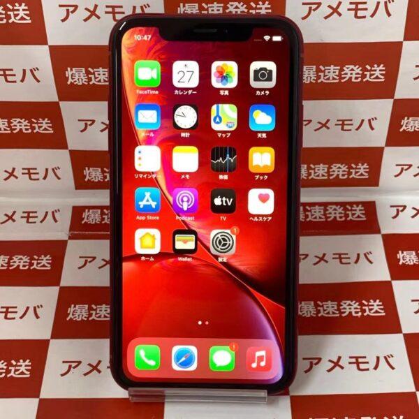 iPhoneXR Apple版SIMフリー 64GB MT062J/A A2106-正面