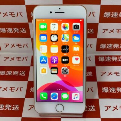 iPhone7 SoftBank版SIMフリー 128GB MNCM2J/A A1799