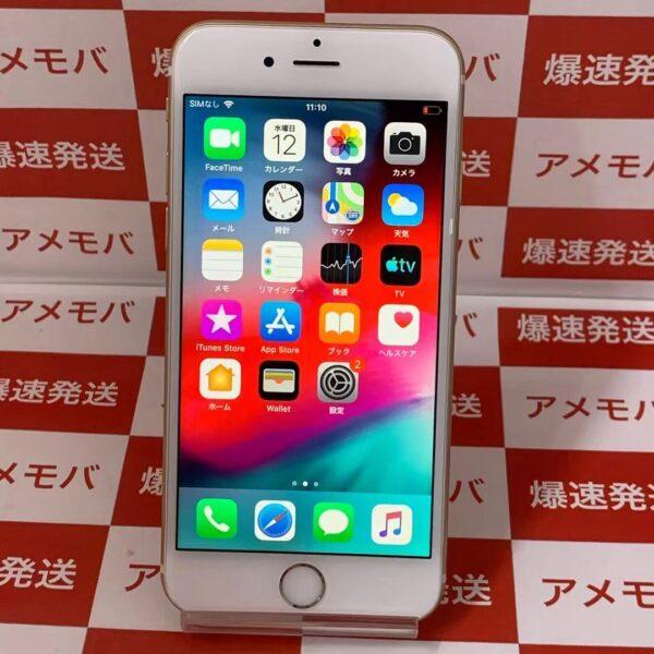 iPhone6 SoftBank 16GB MG492J/A A1586-正面